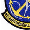HSL-33 Helicopter Anti-Submarine Squadron Light Patch | Lower Left Quadrant