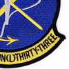 HSL-33 Helicopter Anti-Submarine Squadron Light Patch | Lower Right Quadrant