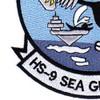 HS-9 Patch Griffins Blue   Lower Left Quadrant
