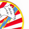 HS-14 Patch Chargers Red White Blue | Upper Right Quadrant