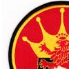 HS-15 Patch Red Lions | Upper Left Quadrant