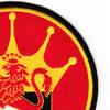 HS-15 Patch Red Lions | Upper Right Quadrant