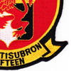 HS-15 Patch Red Lions | Lower Right Quadrant