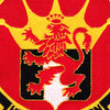 HS-15 Patch Red Lions | Center Detail