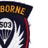 503rd Airborne Infantry Regiment Patch - D Version   Upper Right Quadrant
