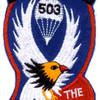503rd Airborne Infantry Regiment Patch - C Version | Center Detail