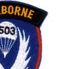 503rd Airborne Infantry Regiment Patch - C Version | Upper Right Quadrant