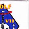 Golf Company Second Battalion 7th Marine Patch   Upper Right Quadrant