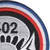 502nd Airborne Infantry Regiment Widowmaker Patch | Upper Right Quadrant