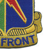 501st Military Intelligence Battalion Patch | Lower Right Quadrant
