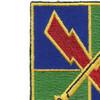 501st Military Intelligence Battalion Patch | Upper Left Quadrant