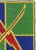 501st Military Intelligence Battalion Patch | Upper Right Quadrant