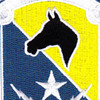 First Cavalry Division Special Troops Battalion Patch   Center Detail