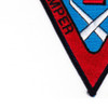 Fighter Wing 1 Pacific Patch   Lower Left Quadrant