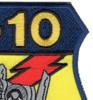 Fairchild Republic A-10 Thunderbolt II Patch Warthog   Upper Right Quadrant