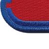 501st Airborne Infantry Regiment 1st Battalion Oval Patch | Lower Left Quadrant