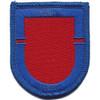 501st Airborne Infantry Regiment 1st Battalion Flash Patch