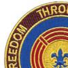 4th Transportation Command Patch | Upper Left Quadrant