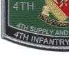 4th Supply Transportation Battalion Bn Patch | Lower Left Quadrant