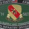 4th Supply Transportation Battalion Bn Patch | Center Detail