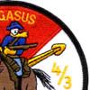 4TH Squadron 3rd ACR Pegasus Color Patch   Upper Right Quadrant
