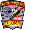 4th Sqaudron 3rd Aviation Cavalry Regiment R Troop Patch