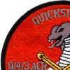4th Sqaudron 3rd Aviation Cavalry Regiment Q Troop Patch | Upper Left Quadrant