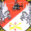 4th Sqaudron 3rd Aviation Cavalry Regiment Pegasus Troop Patch Hook And Loop | Center Detail
