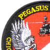 4th Sqaudron 3rd Aviation Cavalry Regiment Patch Pegasus Troop   Upper Left Quadrant