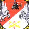 4th Sqaudron 3rd Aviation Cavalry Regiment Patch Pegasus Troop   Center Detail