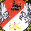 4th Squadron 3rd Aviation Cavalry Regiment Patch - Version A | Center Detail