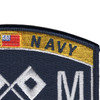 Deck Signalman Rating Patch | Upper Right Quadrant