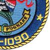 DE-1090 USS Ainsworth Patch Destroyer Escort | Lower Right Quadrant