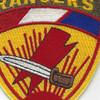 6th Ranger Battalion Patch | Center Detail