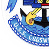 DD-651 USS Cogswell Patch | Lower Left Quadrant