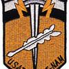 6th Psychological Operations Battalion Vietnam Patch | Center Detail