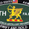 6th Field Artillery Regiment Military Occupational Specity Military MOS Rating Patch | Center Detail