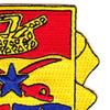 6th Field Artillery Battalion Patch   Upper Right Quadrant