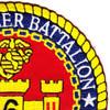 6th Engineer Battalion HTF Patch | Upper Right Quadrant