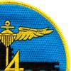 CV-14 USS Ticonderoga Patch | Upper Right Quadrant