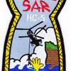 HC-5 Patch Island SAR | Center Detail