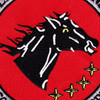 HC-4 US Helicopter Combat Support Squadron Patch | Center Detail