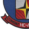 HC-4 Helicopter Combat Support Squadron Patch | Lower Left Quadrant