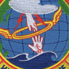 HC-1 Helicopter Combat Support Squadron HELSUPPRON 1 Patch | Center Detail