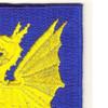 69th Infantry Regiment Patch Conjunctis Viribus   Upper Right Quadrant