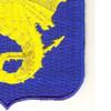 69th Infantry Regiment Patch Conjunctis Viribus   Lower Right Quadrant