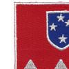 69th Field Artillery Battalion Patch | Upper Left Quadrant