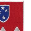 69th Field Artillery Battalion Patch | Upper Right Quadrant