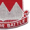 69th Field Artillery Battalion Patch | Lower Right Quadrant