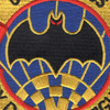 6988th Electronic Security Squadron Patch | Center Detail